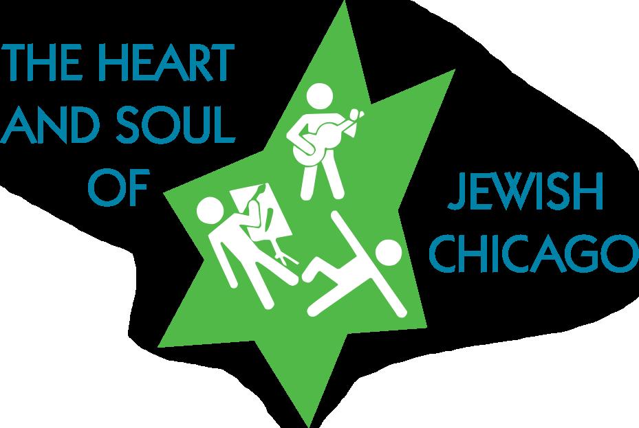 star logo Jewish Festival | June 10, 2018